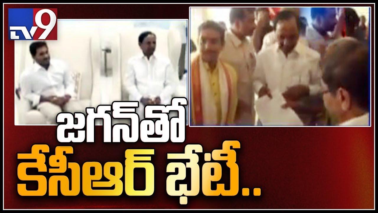 KCR arrives in Vijayawada, accorded grand welcome - TV9