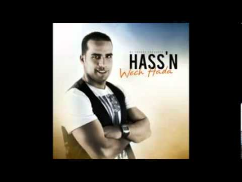 Wech Hada Hass'n 2012   YouTube