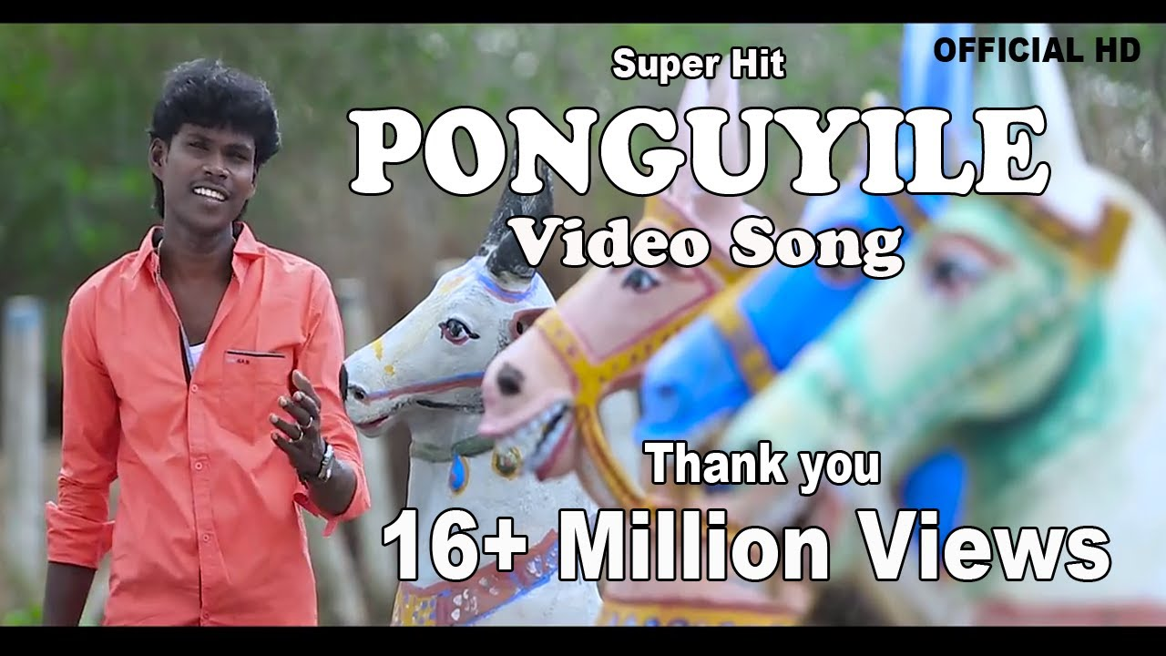 Mankuyile poonkuyile video song download