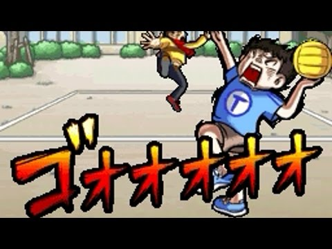 [English Subtitles] Osu! Tatakae! Ouendan: Thrill (Perfect, Insane Mode)