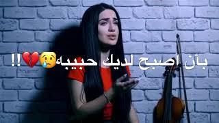 افضل تصميم ترجمه اغنيه دويدوم كي   خيال صوفي