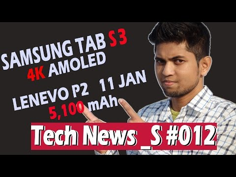 "Tech News  S #012 ""5,100 mAh "" Russian court blocked the Microsoft-owned LinkedIn"