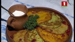 Неделя белорусской кухни стартовала в Минске