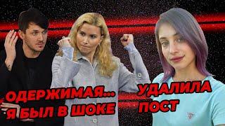 Траньков рассказал о работе с Тутберидзе Косторную раскритиковали за новый имидж