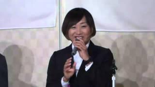 ボクシング山崎静代選手引退会見 THEPAGE大阪