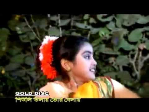 Chotoder Gaan   Ei Ranga Matir Pothe Lo   Bengali Childeren Song   Gold Disc