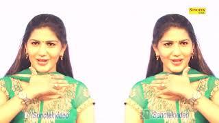 Teri Aakhya Ka Yo Kajal ¦¦ Manne Pal Pal ¦ Sapna Chaudhary ¦ Tashan Haryanvi