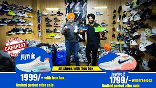 Cheapest branded shoes || LIMI…