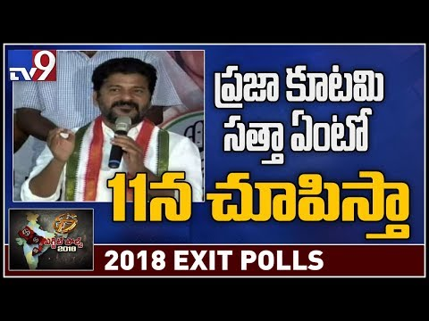 Congress will sweep entire Telangana , says Revanth Reddy - TV9