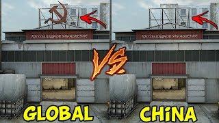 CS:GO - VERSÃO DA CHINA VS. VERSÃO GLOBAL