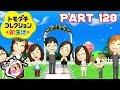 トモダチコレクション新生活  Part128【3DS】【任天堂 nintendo】