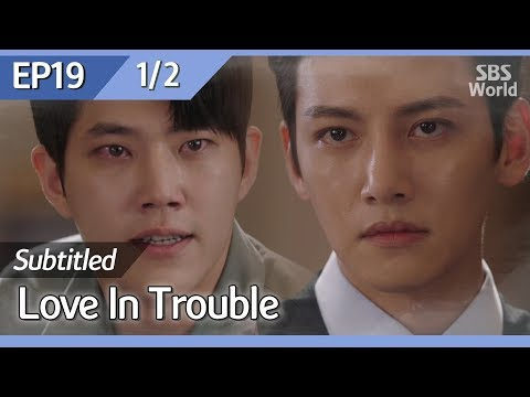 [CC/FULL] Love in Trouble EP19 (1/2) | 수상한파트너