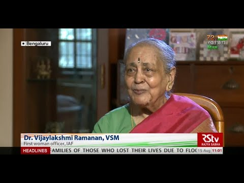 To The Point with Dr. Vijaylakshmi Ramanan, 1st Woman officer of IAF