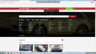 AVinfo.guru - помощник при покупке поддержанного автомобиля