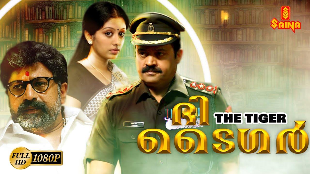 Download The Tiger | Malayalam Full Movie | Suresh Gopi | Siddique | Anand | Saikumar | Gopika | Rajan P. Dev