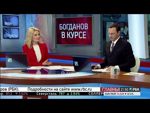 Поиск точек роста российской экономики