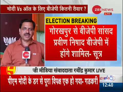 Nishad party chief Praveen Nishad to join BJP, big blow to opposition