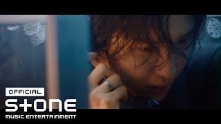 김재환 (KIM JAE HWAN) _ 찾지 않을게 (I Wouldn't Look For You) MV