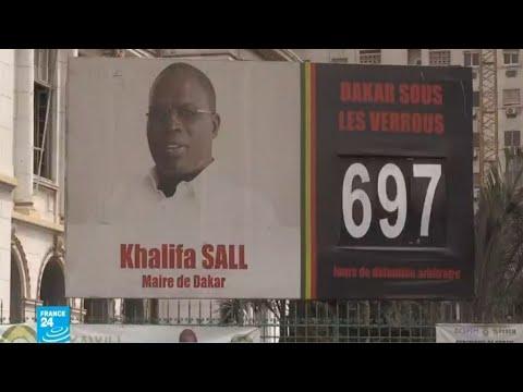 المعارضة السنغالية تندد باستبعاد اثنين من المعارضين الرئيسيين لماكي سال  - نشر قبل 4 ساعة