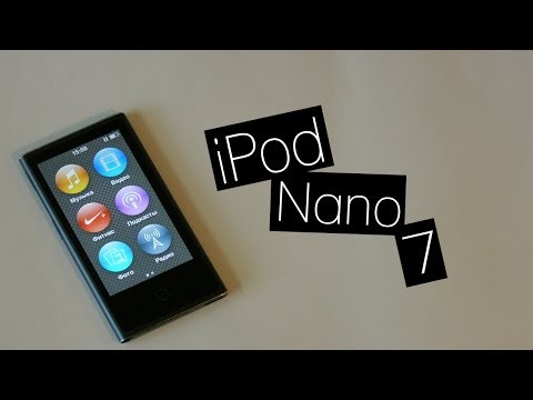 Обзор мультимедиа плеера Apple iPod Nano 7