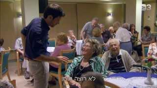 אלירז ושלומי מרימים בבית אבות - הצצה לפרק 19 גולסטאר 2
