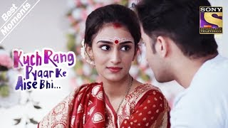 Kuch Rang Pyar Ke Aise Bhi | Devakshi's First Night | Best Moments