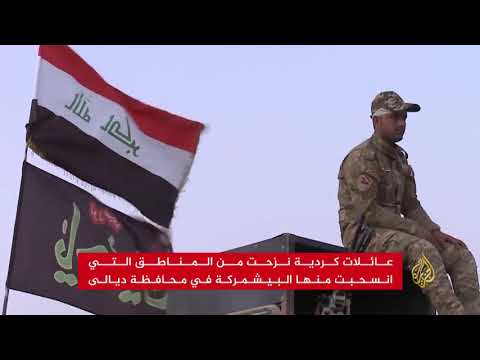 قوات عراقية سيطرت على حقول النفط في ناحية الدبس  - نشر قبل 51 دقيقة