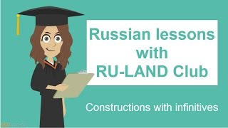 Tutorial: How to say phrases with infinitives in Russian