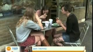 Киш - национальное блюдо Франции - Утро - Интер