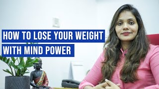 How to Lose Your Weight  with Mind Power | sijiraveendran