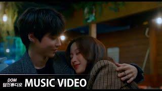 [MV] 효진(HYOJIN(ONF)) - 오늘이 지나기 전에 (BeforeToday is Over) [여신강림(True Beauty) OST Part 7]