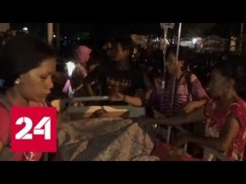 Цунами в Индонезии: почти 50 погибших и сотни раненых - Россия 24