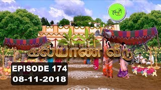 Kalyana Veedu | Tamil Serial | Episode 174 | 08/11/18 |Sun Tv |Thiru Tv