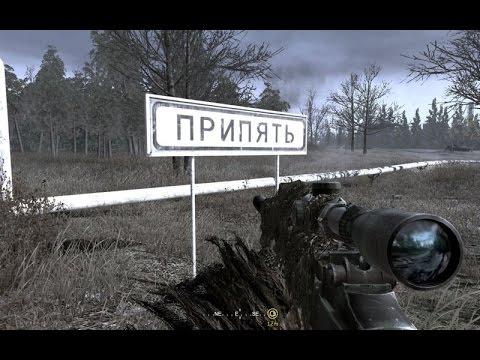 Скачать Игру Припять Чернобыль Cod 4 Mw Скачать Торрент