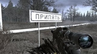 Самая Крутая Снайперская Миссия в Играх ! Припять Чернобыль COD 4 MW