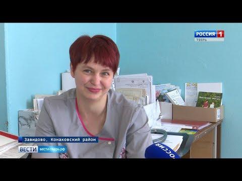 В Тверской области медики стали получать «подъемные» за переезд в село