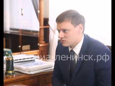 Реализация областных и федеральных программ в Ленинске-Кузнецком