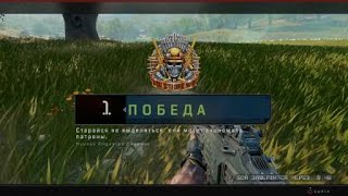 Call of Duty®: Black Ops 4_20181123235557