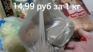 Покупки продуктов на неделю (на 2330 руб) Ноябрь 2019