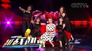 《越战越勇》 20191211 冬日小幸福| CCTV综艺
