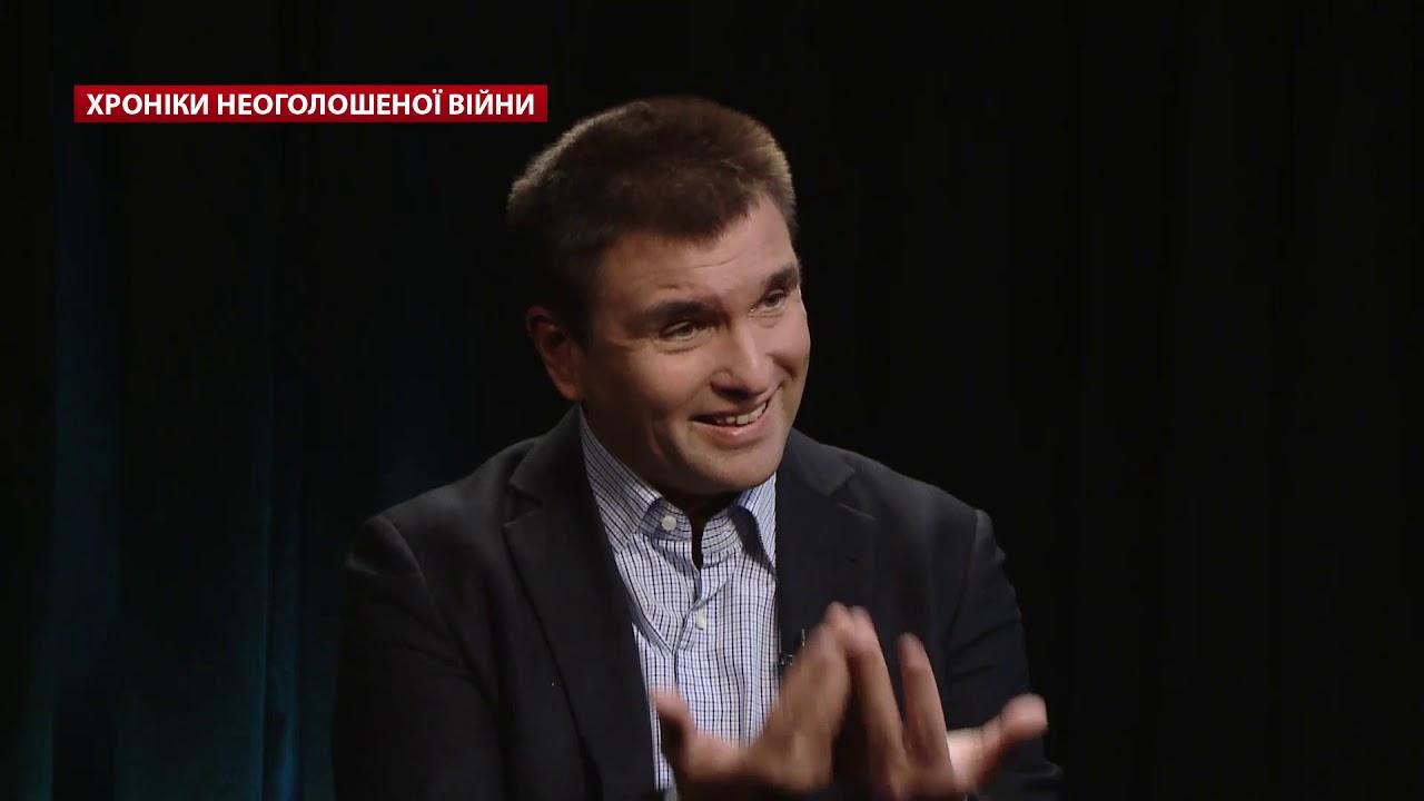 Климкин вспомнил, как швырнул документами в Лаврова