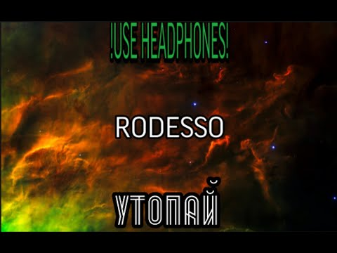 Khalif - Утопай(Rodesso remix)(8D) !USE HEADPHONES!