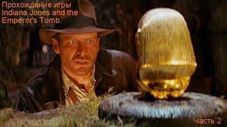Прохождение игры Indiana Jones and The Emperor's Tomb #2 Долбанные крокодилы!!!