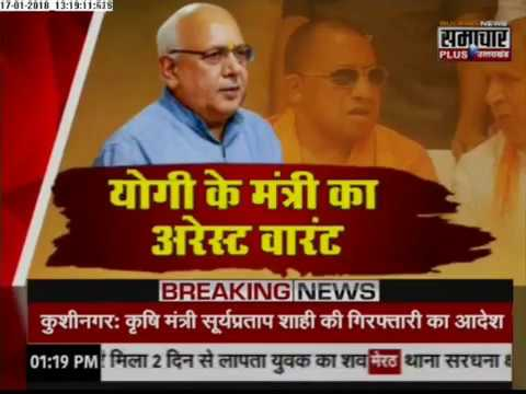 Live News Today: Humara Uttar Pradesh latest Breaking News in Hindi | 17 Jan 2018