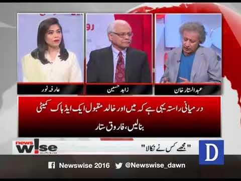 Newswise - 26 March, 2018 - Dawn News