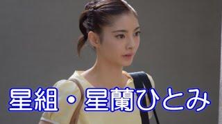 2015.7.13shooting STAR TROUPE SEIRA HITOMI IRIMACHI.