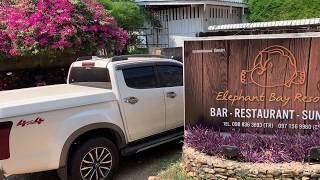 Обзор отеля Elephant Bay Resort и пляж Lonely Beach