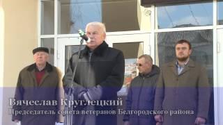 18 марта 2015 года в п. Майский Белгородского района прошел митинг-пикет