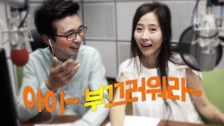 김국진♥강수지, 사랑하는 이들이 라디오 방송하는 법