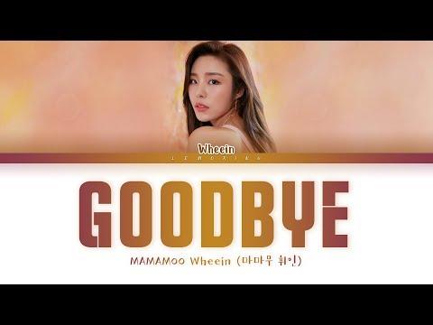 WHEEIN (MAMAMOO) - Goodbye (휘인 - 헤어지자) (Prod. Jung Key(정키)) [Color Coded Lyrics/Han/Rom/Eng/가사]